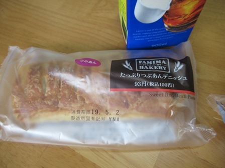 和み舎ひるがの朝食15
