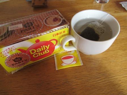 和み舎2日目朝食9