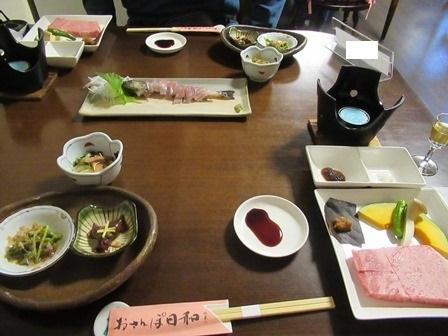 おさんぽ日和夕食7