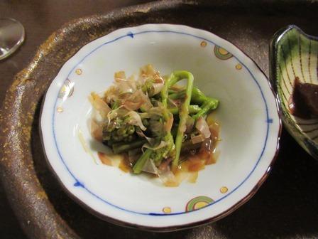おさんぽ日和夕食13