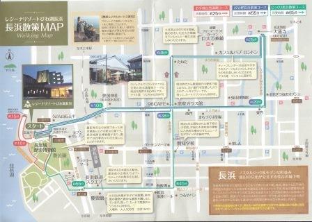 豊公園(長浜城跡) (2)
