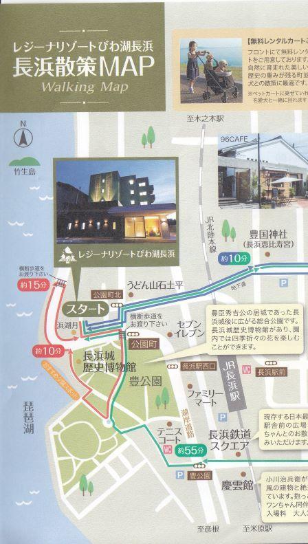 豊公園(長浜城跡) (3)