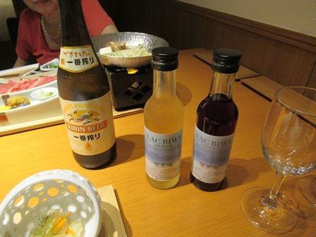 レジーナリゾート長浜夕食17