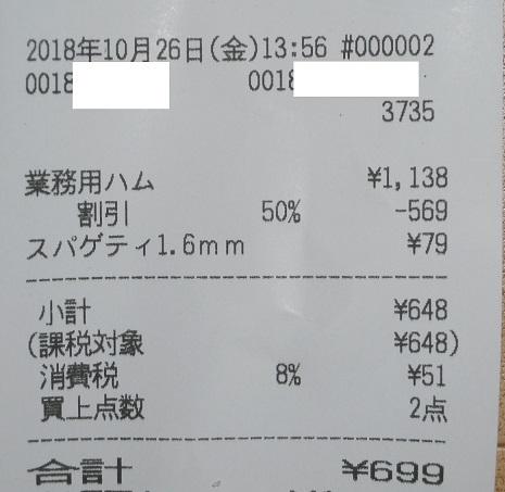 201810262147471fc.jpg