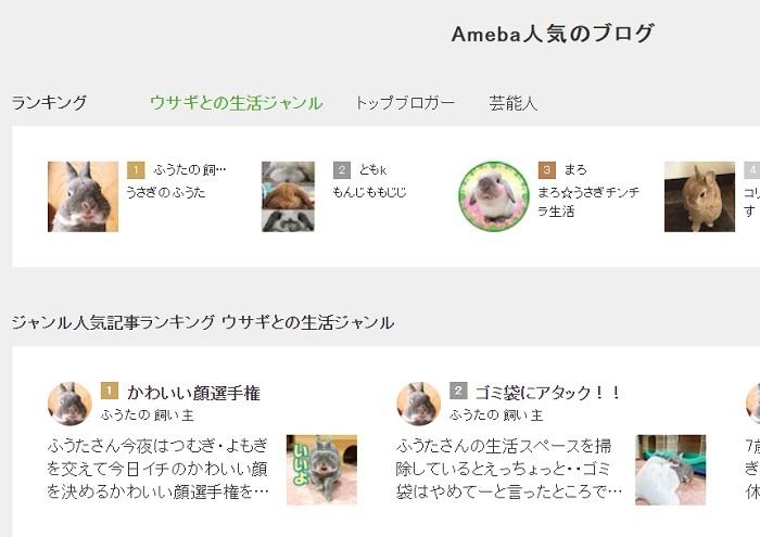 ふうたさんブログ1