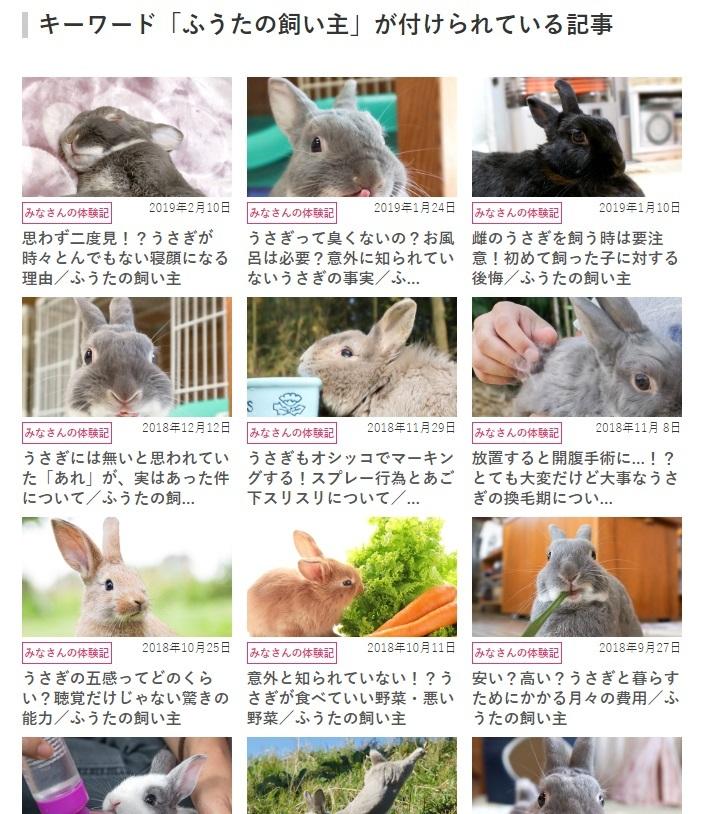 ふうたさんブログ2