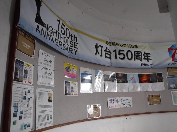 201916 (41)