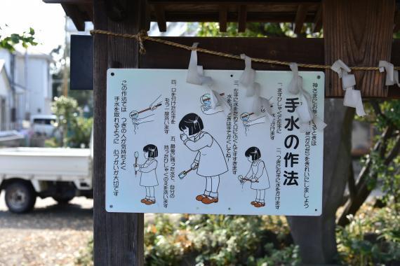 大曽根八幡神社④