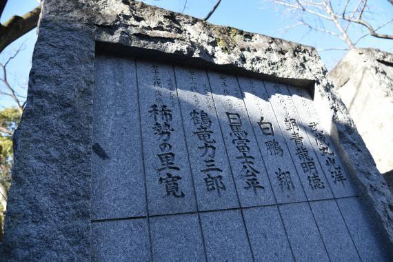 富岡八幡宮⑧