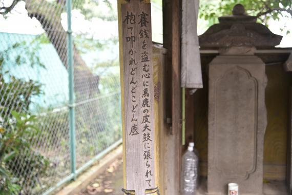 千川親水公園⑦