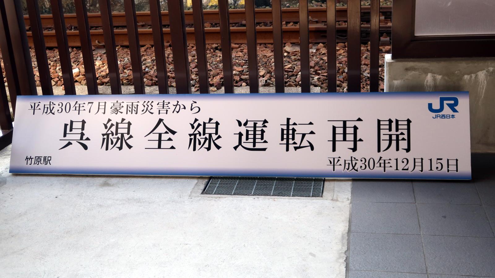 【福山】忘れがたき土産選び