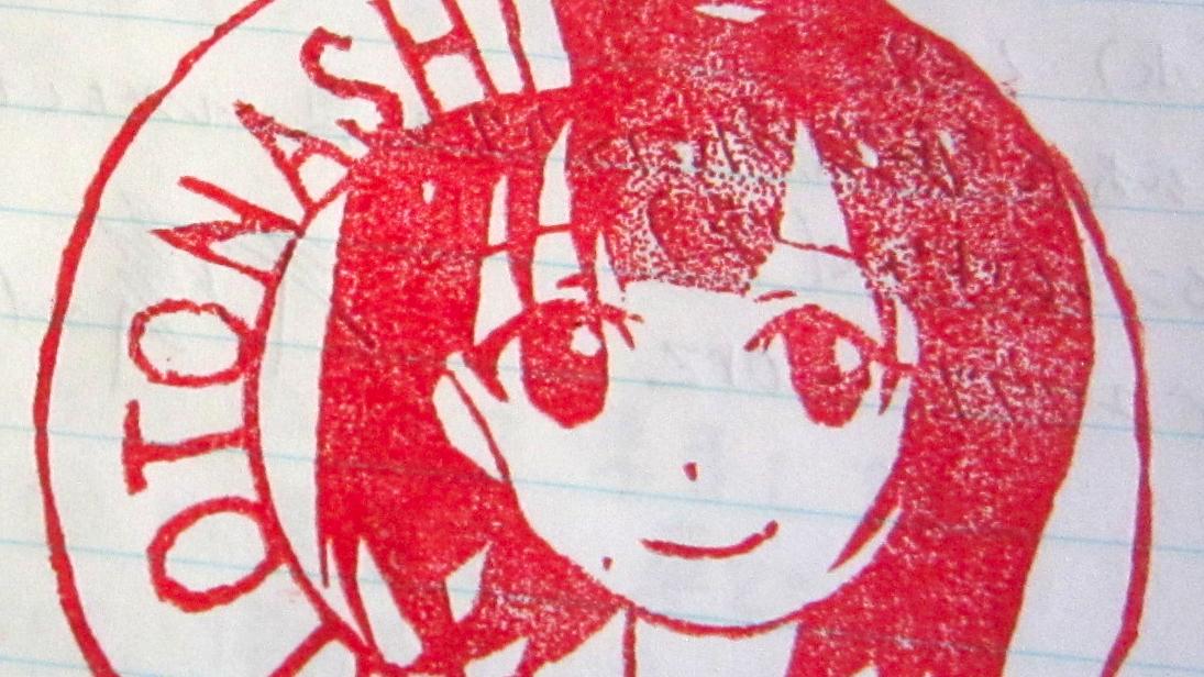 【8枚目】2015年4月25日 金野駅