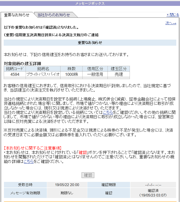 201905231103328a8.png