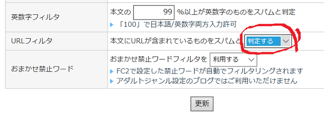 20190603125601b16.png