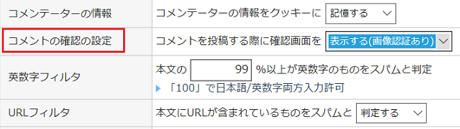 2019060419300123a.png