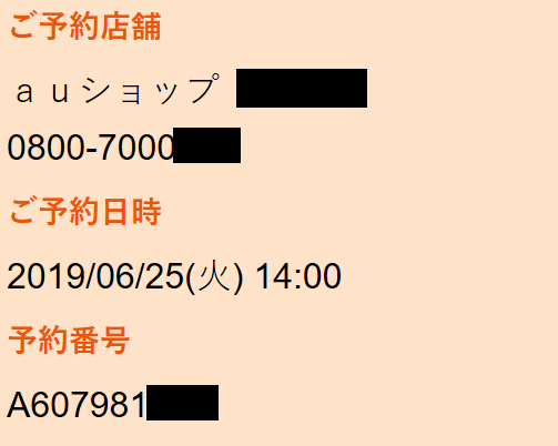 201906251350476f3.png