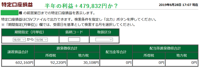 201906282143383ae.png