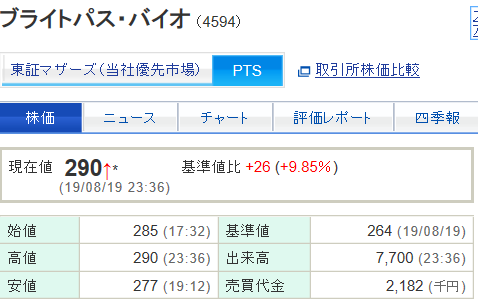 201908201041298c2.png