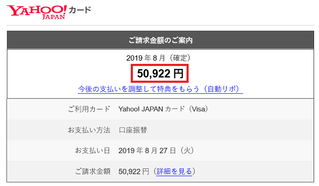 20190827135058a79.png