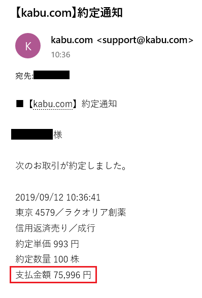 20190912174552f47.png
