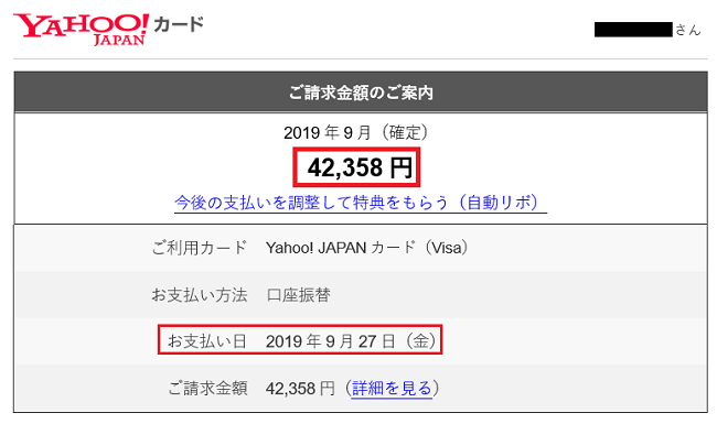 20191002185813abc.png