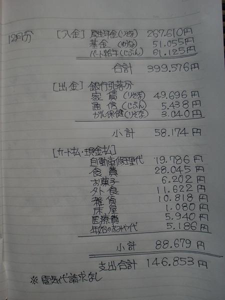 CIMG7492.jpg