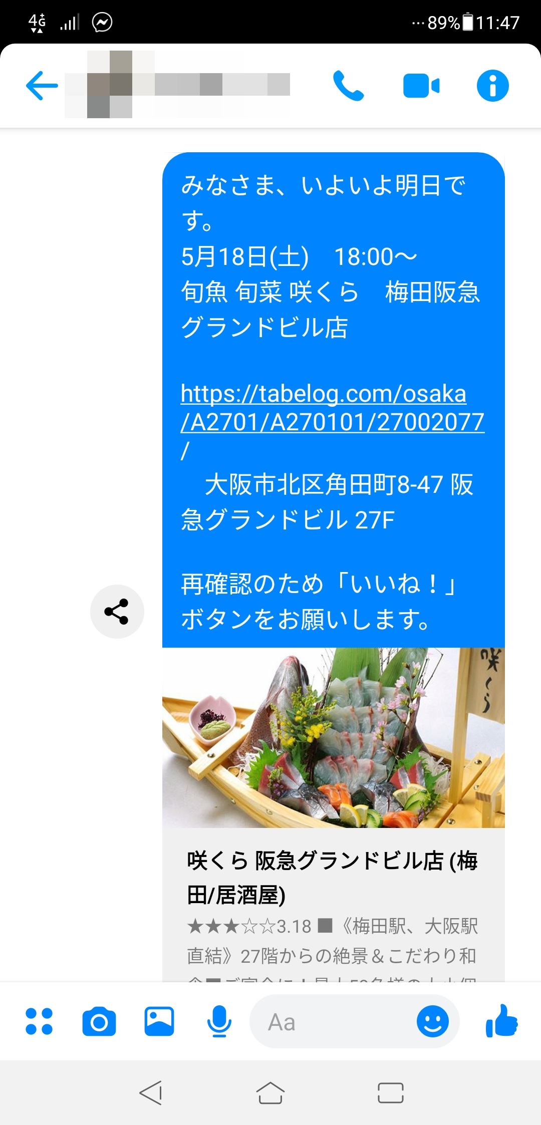 Screenshot_20190517-114736474.jpg