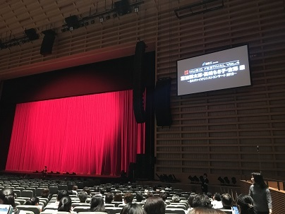 TOKYO国際ほーらむスゴイ音響