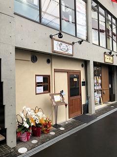 大阪・高槻 GOO