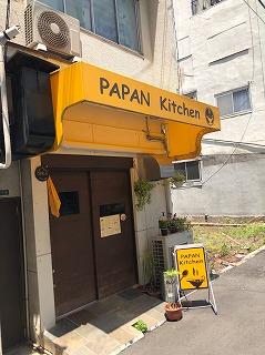 大阪・天六 パパンキッチン
