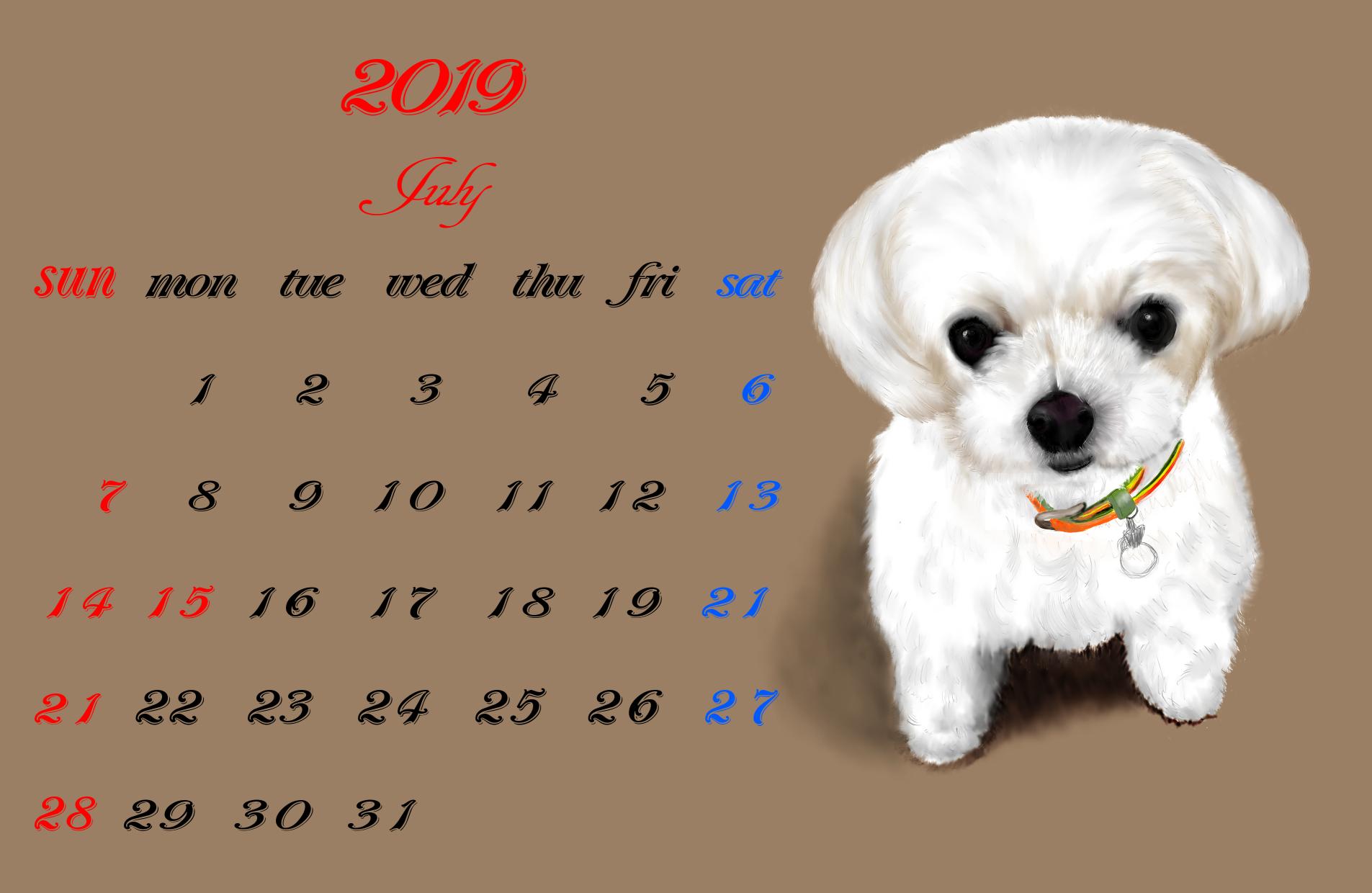ランちゃんカレンダー