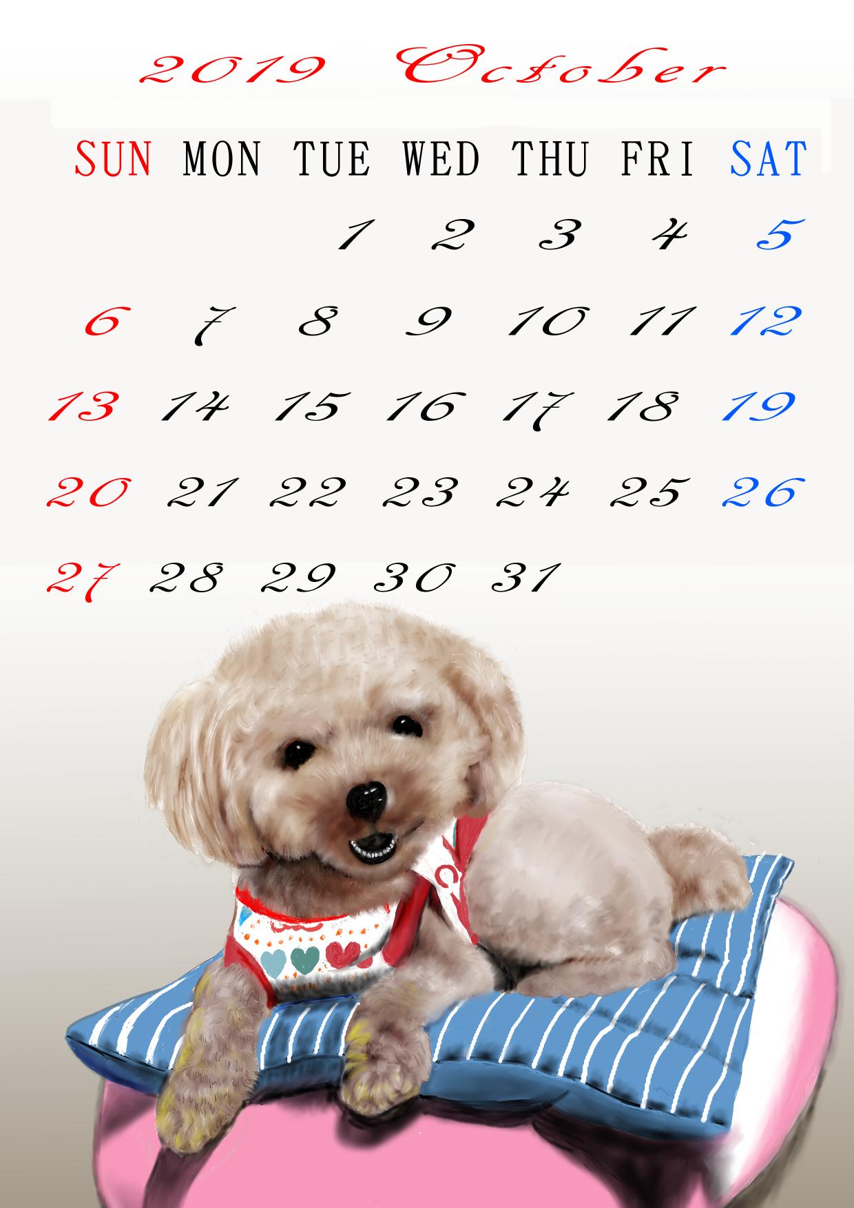 カレンダーもこ927