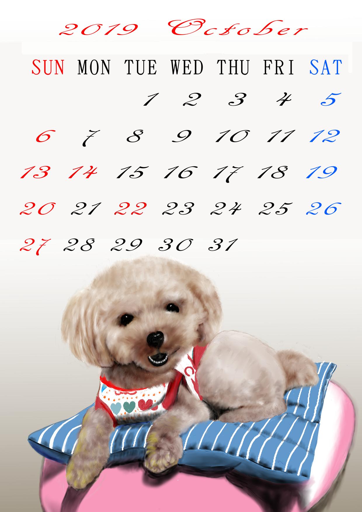 カレンダーもこ103