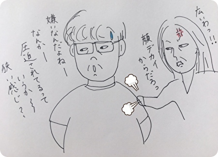 20190609124242b81.png