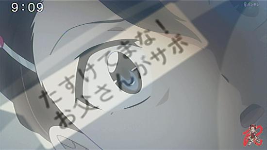 s-6期鬼太郎59話_女妖怪・後神との約束_000002_A_