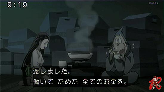 s-6期鬼太郎59話_女妖怪・後神との約束_000015_B_