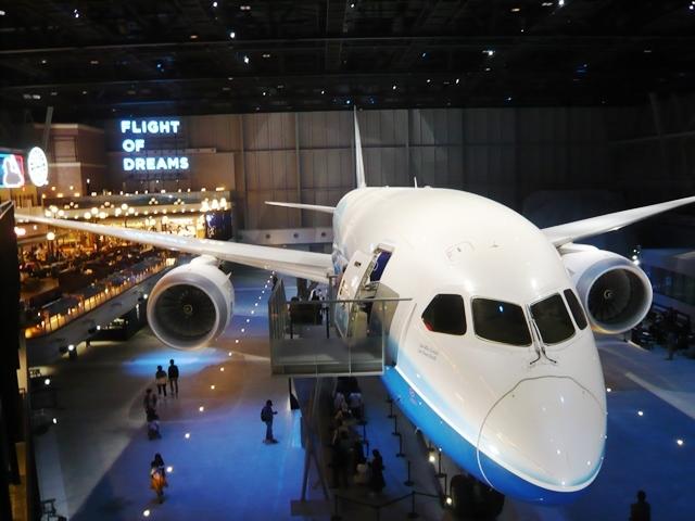 フライトオブドリームズ:787初号機