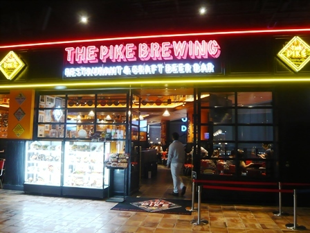 THE PIKE BREWING RESTAURANT:外観1