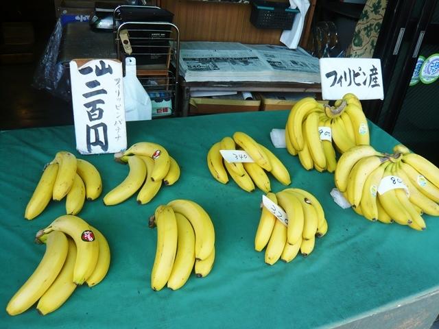 渡辺商店:店内1
