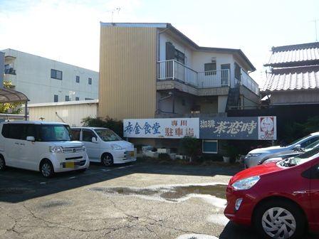 茶恋時:駐車場