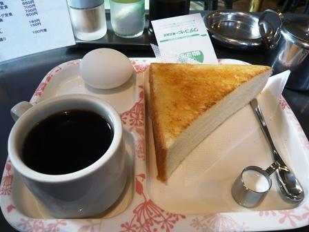 パルテナ:ブレンドコーヒー・モーニングサービス1