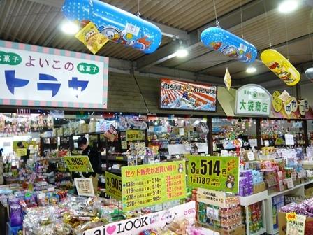 中央お菓子市場:店内1
