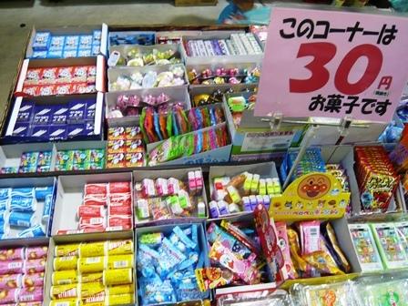 中央お菓子市場:店内4