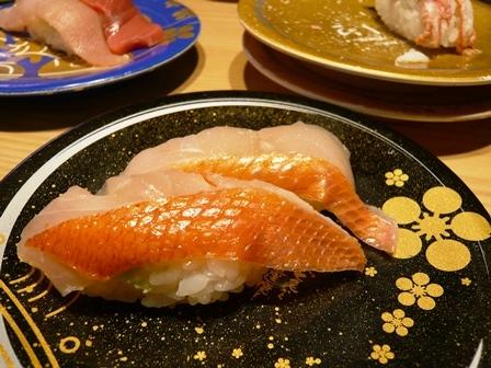 もりもり寿し:金目鯛1