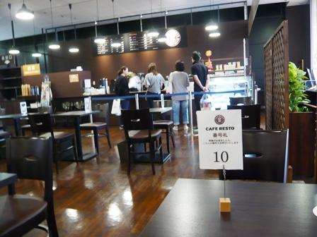 カフェレスト ヤマダ電機:店内1