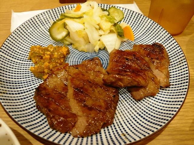 牛たん 東山:東山定食2