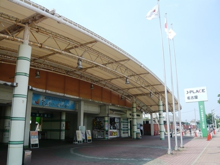 名古屋競馬場1
