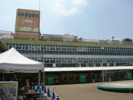 名古屋競馬場2