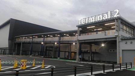 三本珈琲店:中部国際空港第2ターミナルビル1