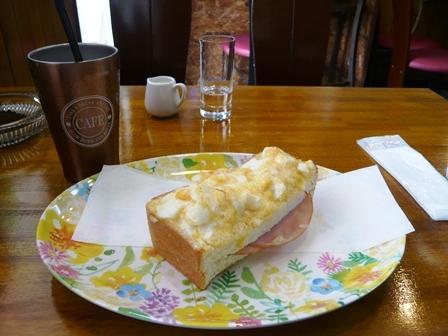 くれえぷリン:モーニング;ハムエッグトースト1